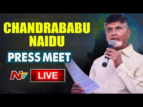 Chandrababu Naidu Press Meet LIVE | AP Election Results 2019 | NTV Live