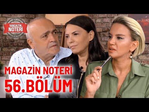 Magazin Noteri 56. Bölüm | Konuk: Yeşim Salkım 26.09.2019