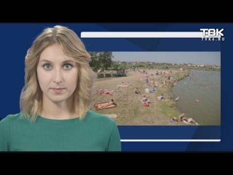 Интернет-обзор: где можно купаться в Красноярске, совет по средству храма на Стрелке
