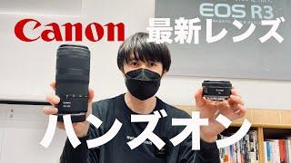 【RF16mm F2.8 STM】最新最強コスパレンズ解説!【RF100-400mm F5.6-8 IS USM】