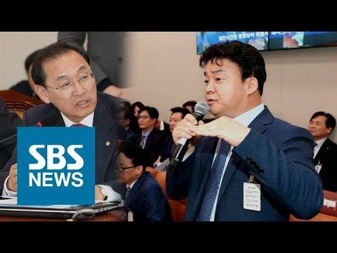 """백종원 """"진짜 너무 하신 거 아닙니까?"""" 국회의원 질문에 반박한 국정감사장의 백 선생 / SBS"""