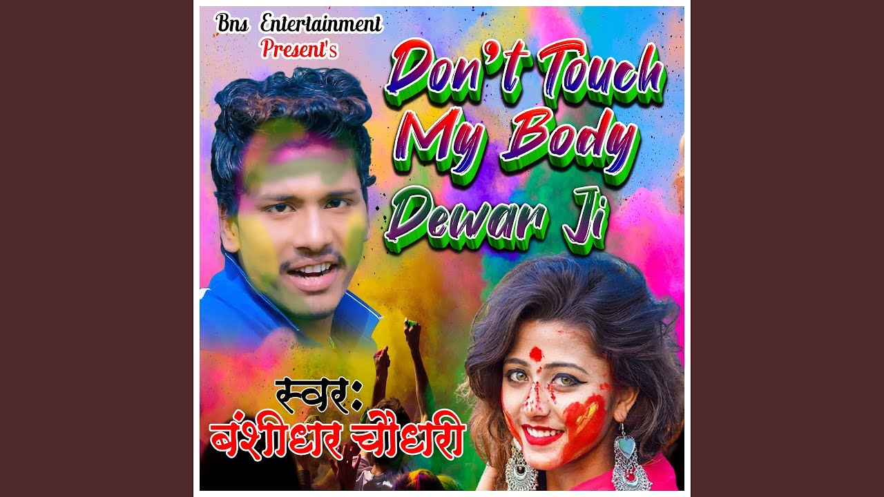 Download Don't Touch My Body Dewar Ji