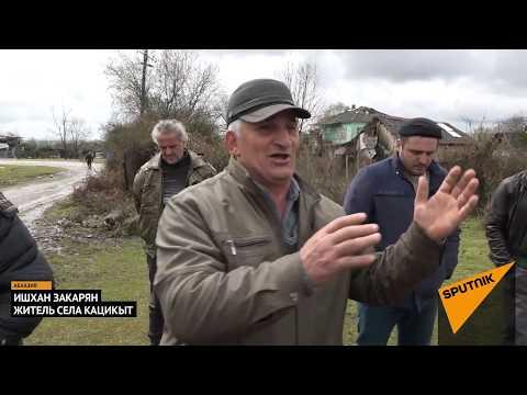 Жители гулрыпшского села против