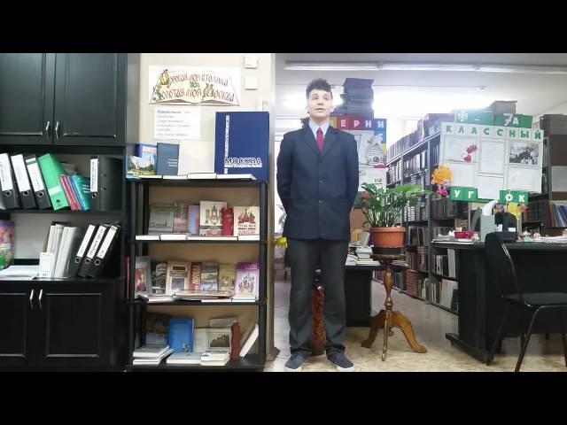 Изображение предпросмотра прочтения – ИльяШишкин читает произведение «Стародавняя Москва» В.Я.Брюсова
