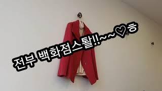 김포신도시 온양동 이편안세상아파트 J스토리 명품여성의류…