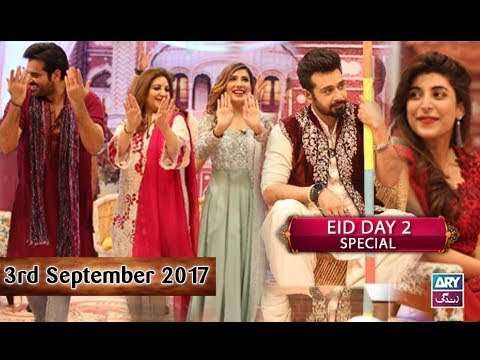 Salam Zindagi With Faysal Qureshi - Eid Special Day 2  - 3rd September 2017