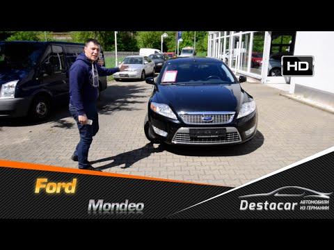 Осмотр Форд Мондео