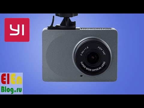 xiaomi YI Smart Car DVR dayиз YouTube · Длительность: 2 мин33 с