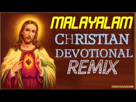 Best Malayalam christian devotional songs non stop-Zion Classics