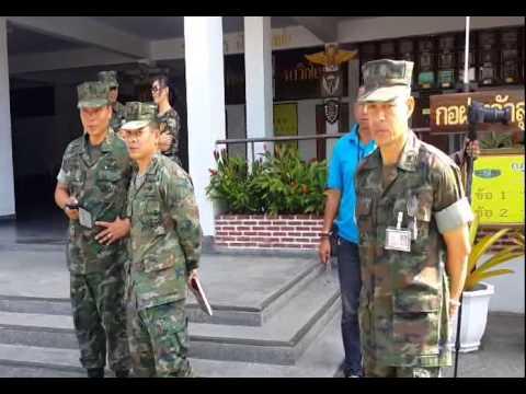 รับสมัครทหารพรานหญิง