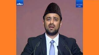 Islam Se Na Bagho - Dr. Shakeel Ahmad - Jalsa Salana Germany 2017 - Nazam