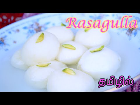 Rasgulla - in Tamil | Soft and Sponge like | Bengali Rasagulla | Ras Gulla