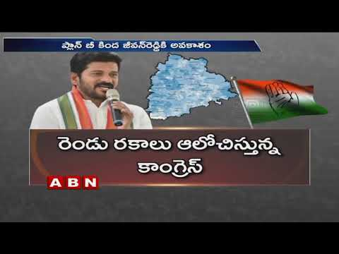 Congress High Command Planning To Replace TPCC Chief Post | ABN Telugu