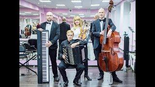 Bomboncito - Milonga Orquesta & Rustam Zaychenko