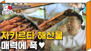 [티비냥] 인도네시아 수상 레스토랑에서 먹는 해산물 ?…