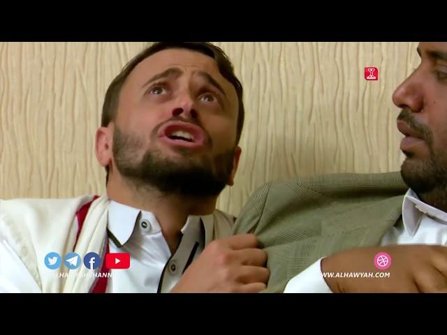 ولا لي دخل2 | الحلقة 21 | العمة الوحش | قناة الهوية