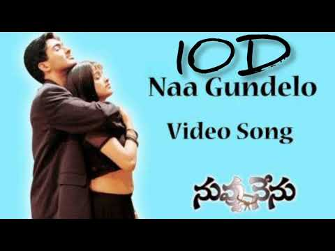 ||-naa-gundelo-10d-audio-song-||-nuvvu-nenu-telugu-movie-audio-songs-||