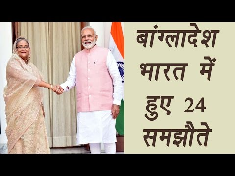 India Bangladesh sign 24 agreements|वनइंडिया हिन्दी