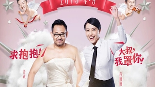 Video Best Romance Chinese Movie 2017 - Chinese Movie With English Subtitles - We Get Married download MP3, 3GP, MP4, WEBM, AVI, FLV Juni 2018