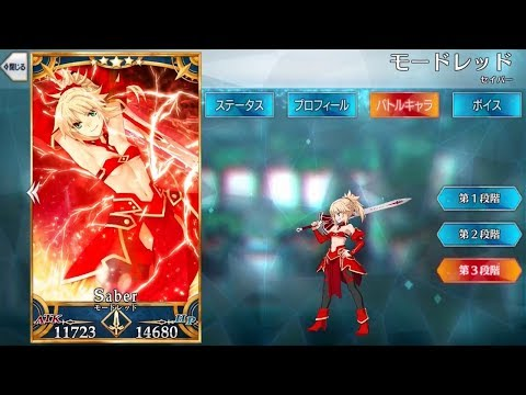 Old) Honey Select Party: Mordred/Saber of Red (Fate Apocrypha