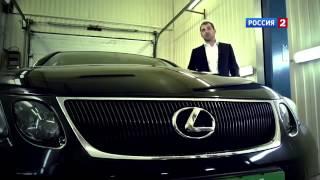 Lexus GS 450h III поколение Тест драйв