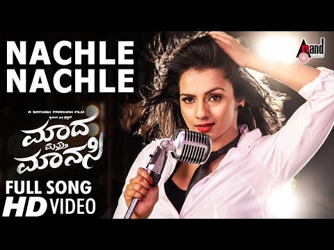 Madha Matthu Manasi | Nachle | HD Video Song 2016 | Prajwal,Shruthi | Mano Murthy | Sathish Pradhan