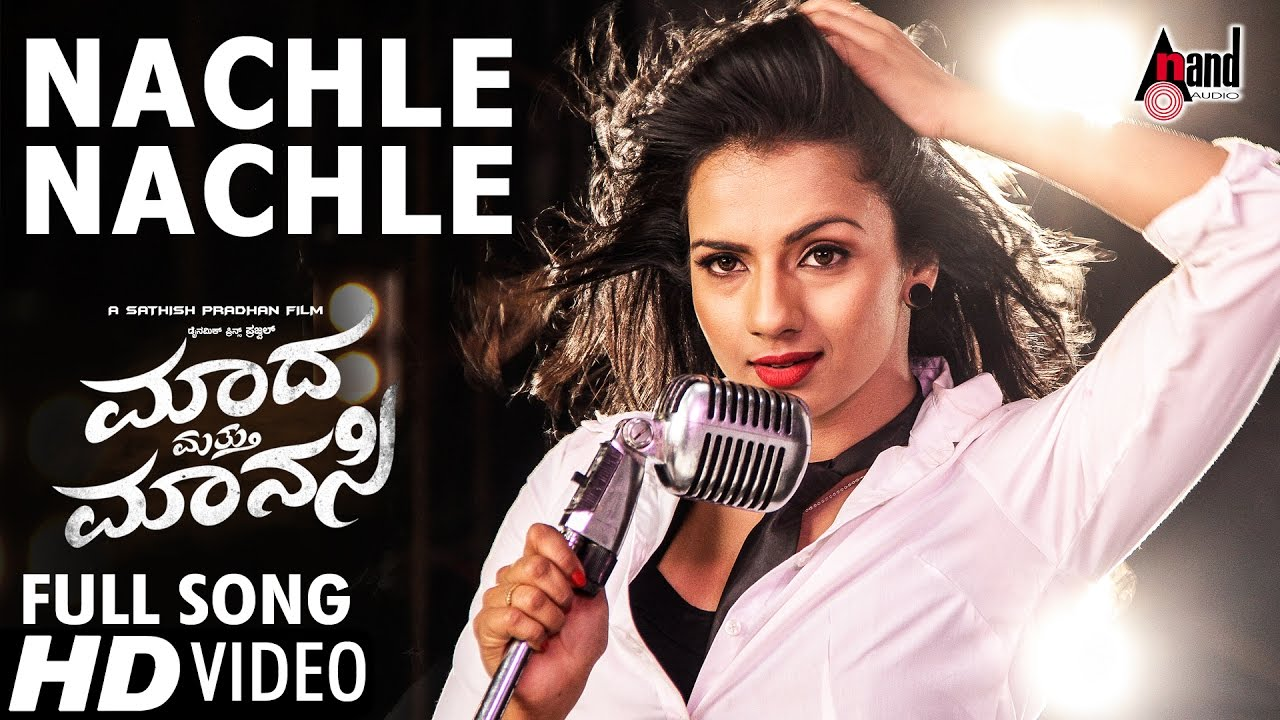 Free download aaja nachle movie video songs – the best best.