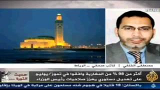 الأزمة في المغرب