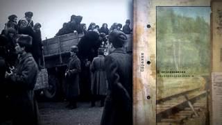 """художественно-документальный фильм """"УСТОЯВШИЕ"""""""