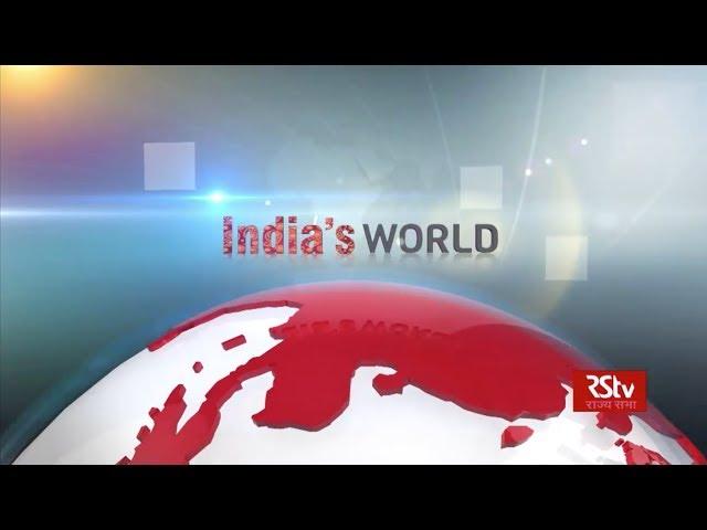 INDIA'S WORLD : January 6, 2020