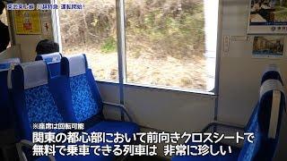 東武東上線 川越特急 初列車 乗車レポート