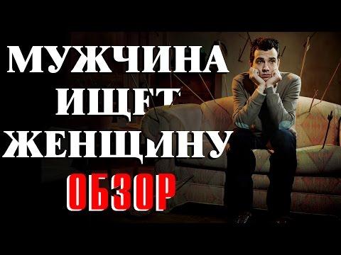 Днепропетровск: Объявления - Раздел: Сайт знакомств