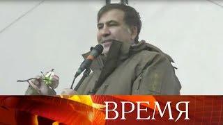 Власти Украины выдворили оппозиционного политика Михаила Саакашвили из страны.