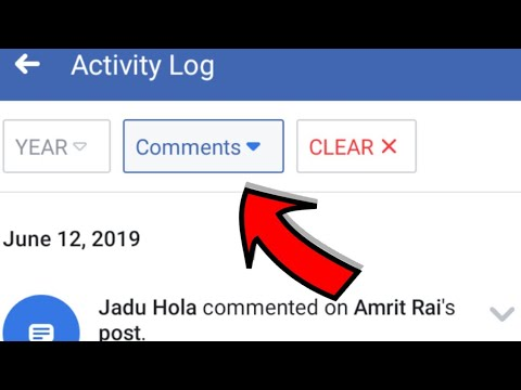 How To Find My Comments On Facebook 2020