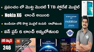 technews 246 Nokia X6,Oneplus 6 Launch,Mobistar,smartisan 1TB Phone,Mi7 etc