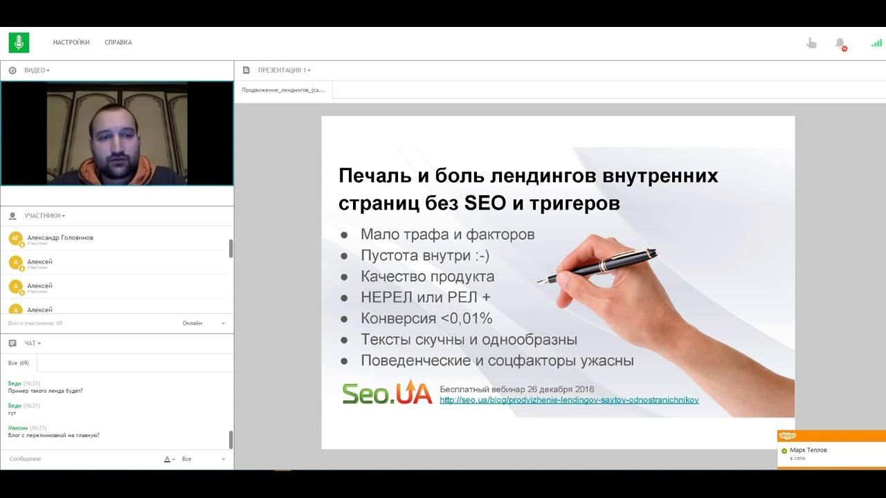 Продвижение сайта в поисковых системах в youtube