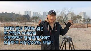★찐 가성비★호루스벤누 HVD-T900 방송용 비디오삼…