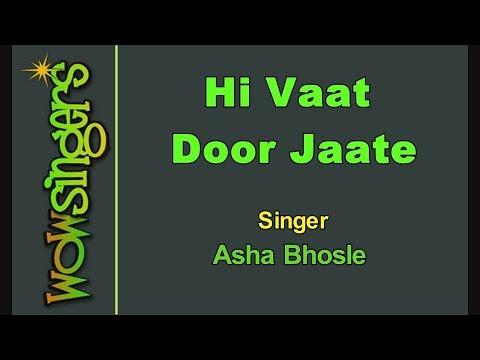 Hi Vaat Door Jaate - Marathi Karaoke - Wow Singers