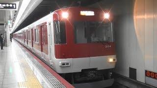 近鉄3200系KL04編成の急行奈良行き 京都地下鉄烏丸線十条駅