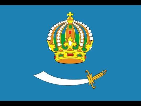 The Astrakhan Oblast