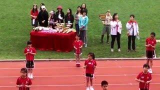 2016-04-19 黃埔宣道小學 3至6年班運動會 閉幕禮