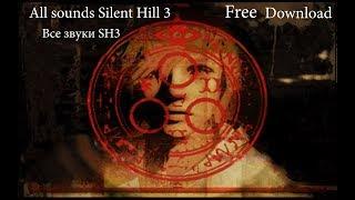 Скачать All Sounds Game Silent Hill 3 Все звуки из игры