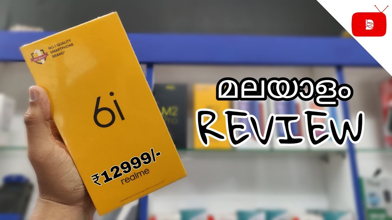 Download Realme 6i Malayalam Review and unboxing