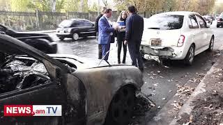 Ազգային ժողովի մոտ մեքենա է այրվել