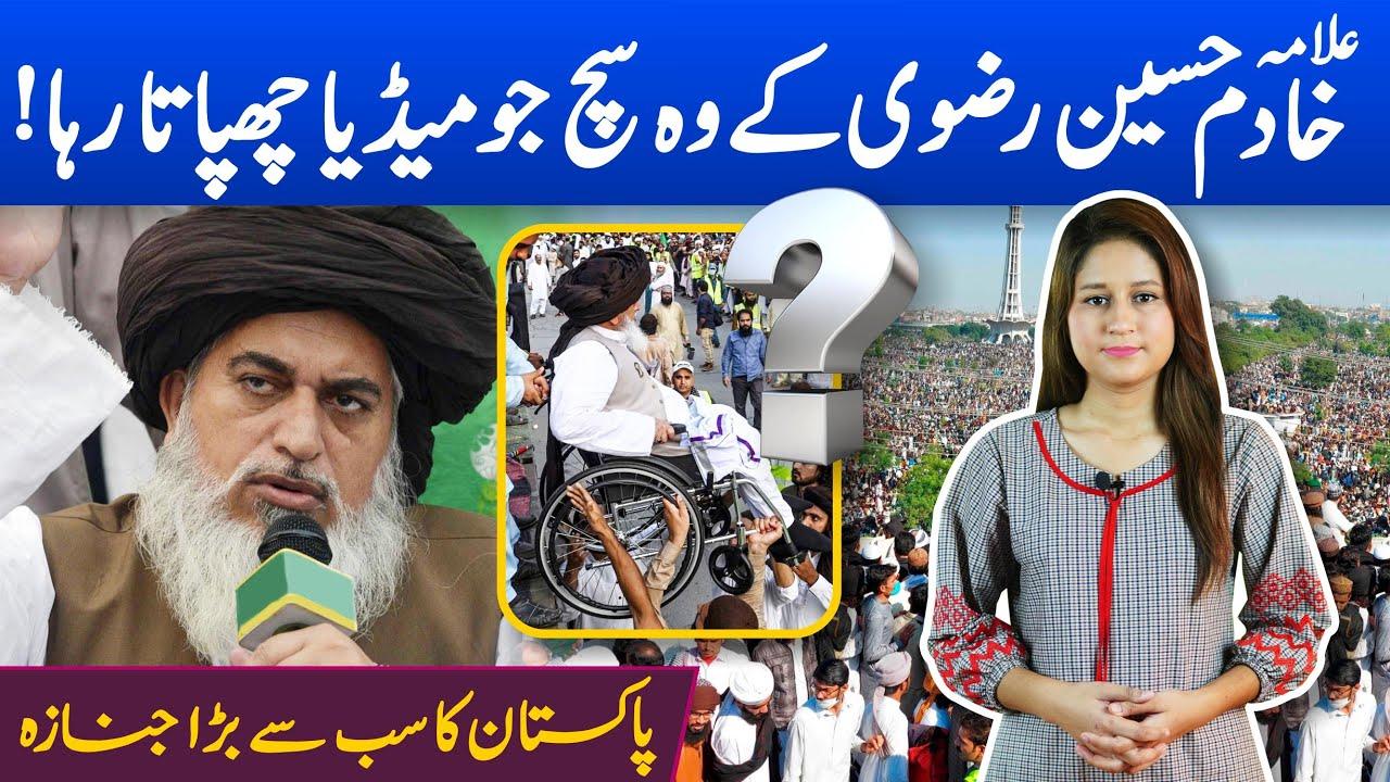 علامہ خادم حسین رضوی | Largest Gathering Namaz Janaza Minar e Pakistan | Imran Khan, COAS Condolence
