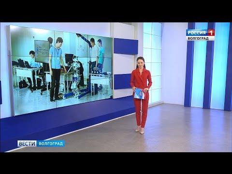 Вести-Волгоград. Выпуск 16.09.19 (17:00)