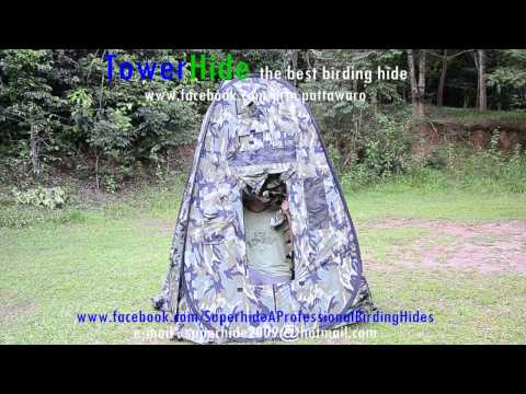 Demonstration of TowerHide, the best birding hide (birding blind)