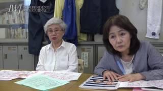 16/05/17 「良いトコなんっにもない!」仲卸が語る築地移転問題