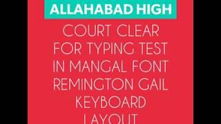 Remington Gail Keyboard