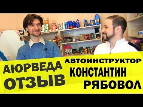 знакомства днепропетровск фото